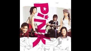 เธอเป็นคนอย่างนี้ (ตั้งแต่เมื่อไหร่) - PINK | MV Karaoke