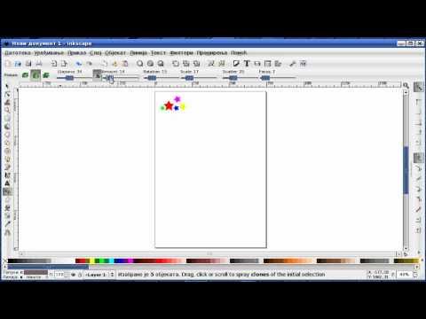 Inkscape 0.48: Spray tool