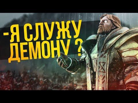видео: БОГ ОМНИКА - ДЕМОН | ШИКАРНЫЕ ПАСХАЛКИ dota 2!