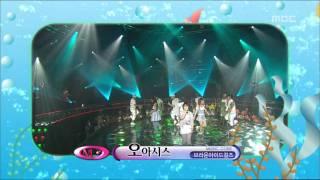 Brown Eyed Girls - Oasis, 브라운아이드걸스 - 오아시스, Music Core 20070804