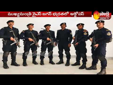 Octopus Security Cover for AP CM YS Jagan After Panel Report  || Sakshi TV