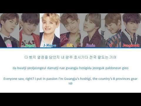 BTS (방탄소년단) - Ma City Lyrics [Color Coded Han/Rom/Eng]