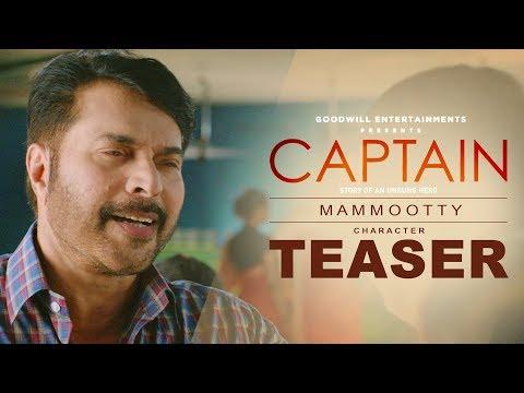 Mammootty Character Teaser | Captain | Jayasurya | Anu Sithara | Prajesh Sen
