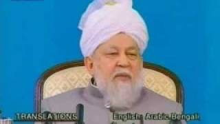 Friday Sermon 3 January 2003.