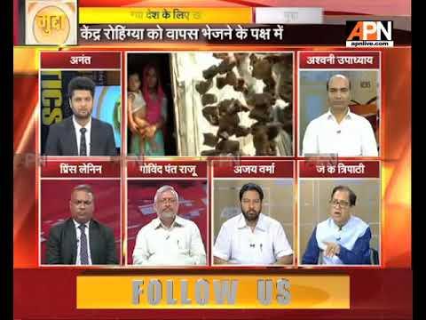India should talk to Bangladesh to solve the Rohingya immigration crisis: JK Tripathi