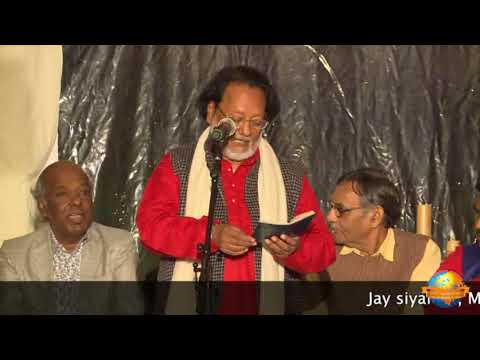 ANWAR JALALPURI ON GEETA AT LONDON I MUSHAIRA 2017 I PART 2