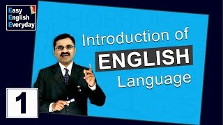 Spoken English Videos| Introduction classes to English language | Spoken English classes Online