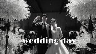 (웨딩브이로그-wedding) 8년 연애 끝 , 우리를…