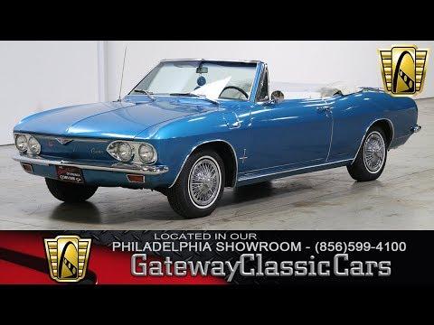 1966 Chevrolet Corvair - Philadelphia Showroom - Stock #415