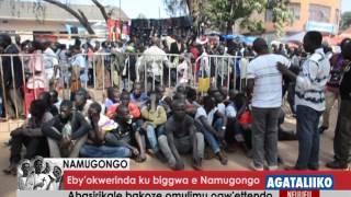 Eby'okwerinda ku biggwa e Namugongo thumbnail