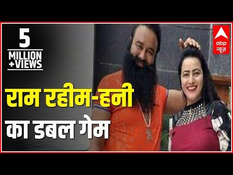 Sansani: Ram Rahim, Honeypreet were nude, having sex, claims ex-husband