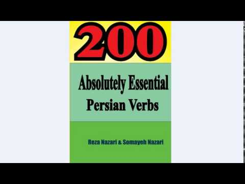 200 Absolutely Essential Persian Verbs: Verb 37: داشتَن