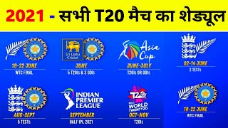 IPL 2021 - Upcoming Cricket ( Ind Vs Sl 2021 Squad, WTC Final Live Channel, Asia Cup 2021 Schedule )
