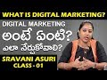 Digital Marketing Class - 01    Introduction    Class By SRAVANI ASURI