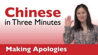 Learn Chinese - Chinese in Three Minutes - Making Apologies