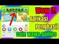DAPAT RIBUAN COIN \WAWA GAMES\ GRATIS !!!