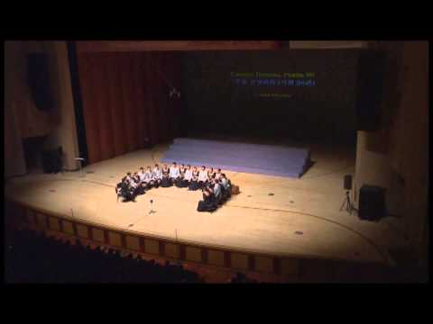 [2013 Busan Choral Opening Concert] Philippine Madrigal Singers