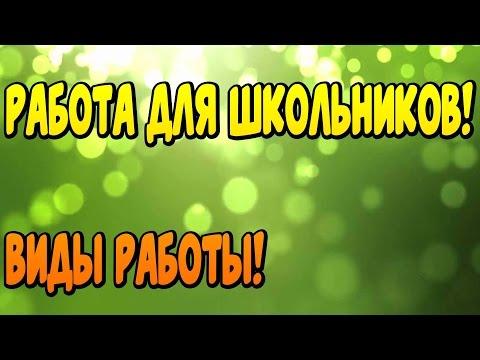Вакансии компании Просвещение, Издательство - работа в Москве