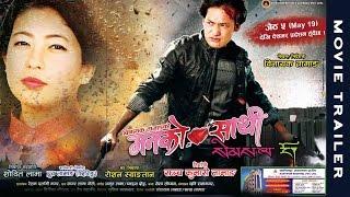 "New Nepali Movie -""Manko Sathi"" Semla Rho TRAILER || Tamang Movie || Latest Nepali Movie 2017"