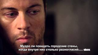 Spartacus War of the Damned Promo 3x05