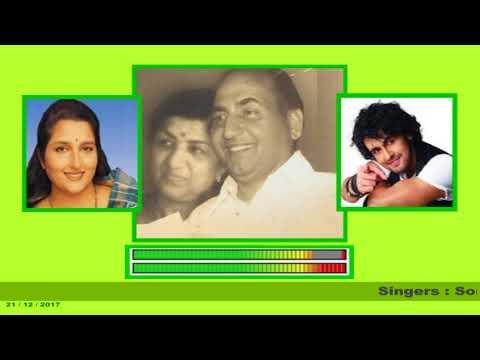 YUNHI TUM MUJHSE BAAT KARTI HO ( Singers, Sonu Nigam & Anuradha Paudwal )