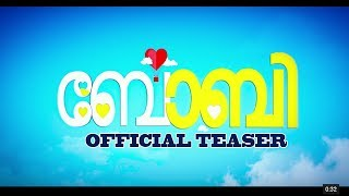Bobby Malayalam Movie | Official Teaser | Manorama Online