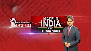 #ZeeNewsWorldExclusive LIVE : POK में चीन-पाकिस्तान की बड़ी साज़िश
