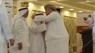الشيخ محمود احمد فطاني