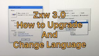 How To Upgrade To ZXW 3.0 - How To Change Language