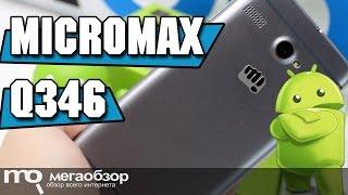 мобильный телефон Micromax Bolt Q346