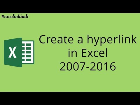 Create a hyperlink to another worksheet in Excel in Hindi