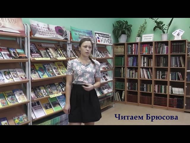 Изображение предпросмотра прочтения – КсенияКазанцева читает произведение «Я видел много городов» В.Я.Брюсова