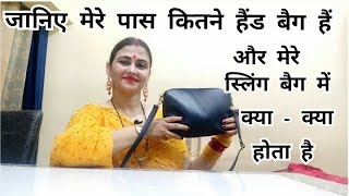 Hand bag collection | What Is In My Bag |