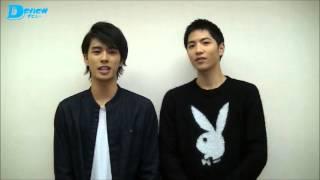 2016年1月より俳優集団D-BOYSに新加入した中尾暢樹くんが、『Deview/デ...