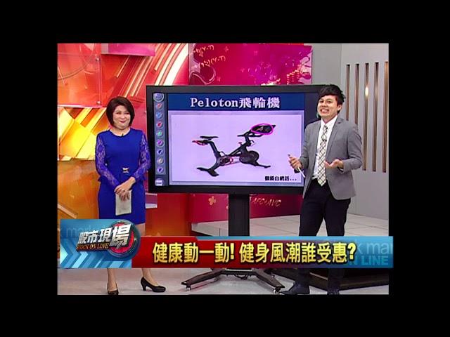 【股市現場-非凡商業台鄭明娟主持】20180412part.4(胡毓棠)