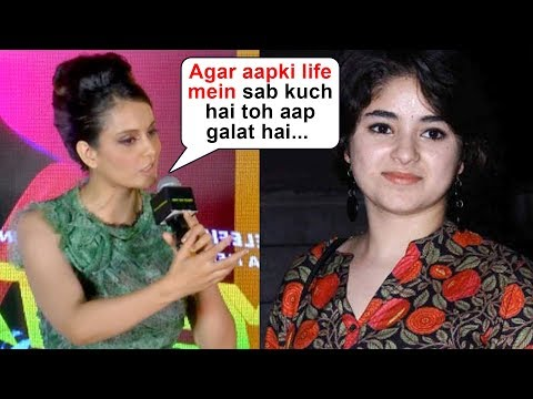 Kangana Ranaut REACTS To Zaira Wasim Leaving Bollywood | Rajkummar Rao Mp3