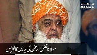 Maulana Fazal ur Rehman Media Talk | SAMAA TV | 25 August  2019