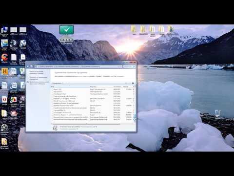 Как удалить полностью программу с компьютера виндовс 7