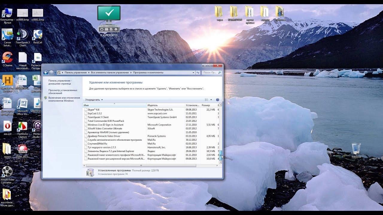 Как установить и полностью удалить с компьютера программу utorrent.