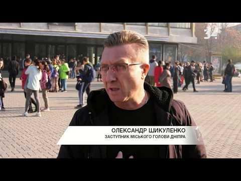 34 телеканал: В Днепре прошла эстафета «Миля Мира»