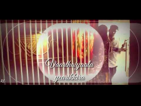 Manasa Yendi Norukura Album Song Whatsapp Status