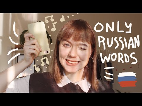 крутые русские песни не из ТикТока