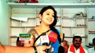 Malayalam serial actress full comedy