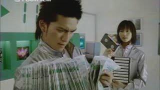 FUJIFILM|長瀬智也・樹木希林・堀北真希|FUJICOLORデジカメプリント(富士フイルム CM 30秒)2004年