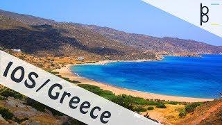 Ios Greece 2018 – A dream come true