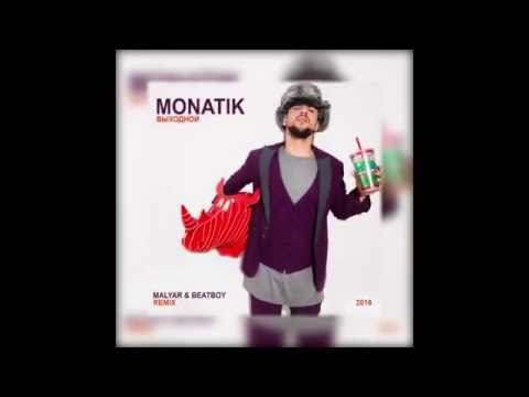 Monatik - Выходной (MalYar & Beat Boy Remix)`