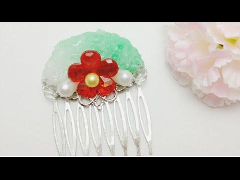 DIY Tutorial - Chinese Hair Accessories Flowers Jaded Hair Comb Hair Stick Hair Pins
