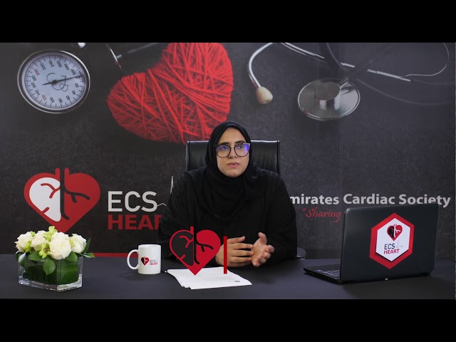Dr. Juwairia Al Aly Taher talks about launching ECS Heart online educational portal