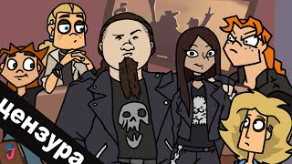 METAL FAMILY - MONEY,CREATIVITY,SEASON 2/Interview[#5.3](Animation)(the CENSORED VERSION)