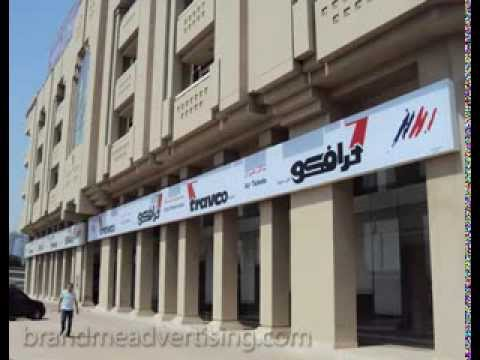 The UAE's leading Signage Company - Brand Me Advertising